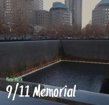 nine-eleven-memorial